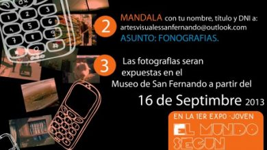 Photo of INSCRIBEN APARA NOVEDOSO CONCURSO DE FOTOGRAFÍAS POR CELULAR