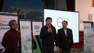 Photo of QUINTA EDICIÓN DEL PROGRAMA QUE PROMUEVE LA PARTICIPACIÓN CIUDADANA EN LOS JÓVENES