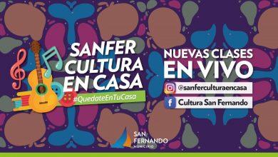 Photo of CULTURA EN CASA: CLASES POR INSTAGRAM Y FACEBOOK