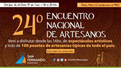 Photo of Vuelve el Encuentro Nacional de Artesanos